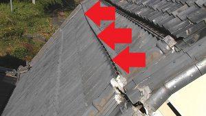 奈良市 雨漏り調査5