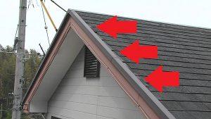 三重県名張市M様屋根修理工事
