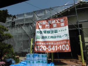 【外壁塗装・外壁修理】奈良県宇陀市S様邸の外壁塗り替え工事の詳細です。