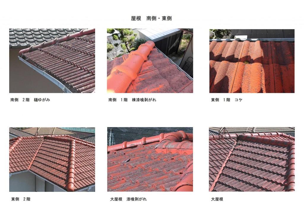 【屋根工事,屋根リフォーム,屋根修理,屋根塗装,雨漏り修理】奈良県桜井市T様邸の屋根塗り替えと外壁塗り替え工事が始まりました。(モニエル瓦塗装)