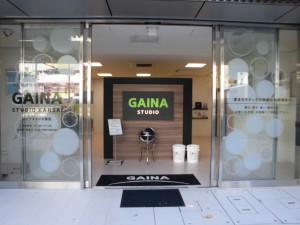 断熱セラミックガイナの大阪ショールームにお邪魔しました。