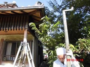 三重県名張市 銅製の雨樋に落ち葉が詰まり一部交換工事