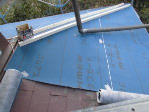 奈良県吉野郡 屋根の棟下地材