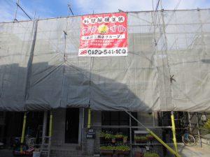 橿原市 スレート屋根とサイディング壁塗装前の洗浄と養生