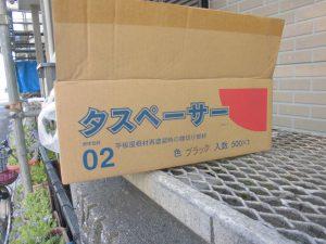 奈良県橿原市U様 縁きり部材タスペーサー2