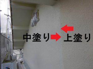 奈良県宇陀市I様 モルタル外壁にエスケープレミアムシリコンを上塗り1