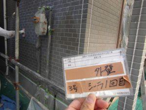 奈良県橿原市 外壁下塗り塗装1回目