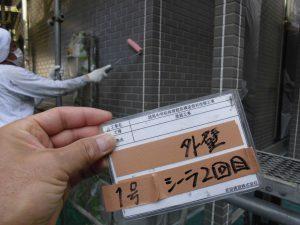 奈良県橿原市 下塗り塗装シーラー2回目