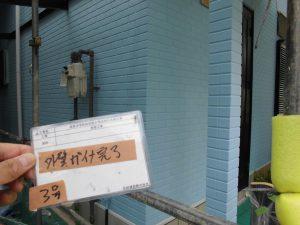 奈良県橿原市 断熱セラミックガイナ完成