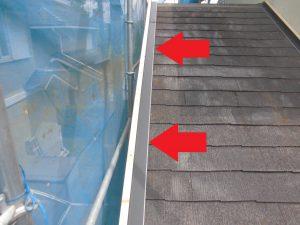 奈良県宇陀市 屋根カバー工事の雨漏り防止用の水切り設置