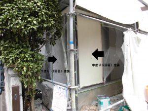 奈良県桜井市S様邸 中塗り塗装(2回目)5