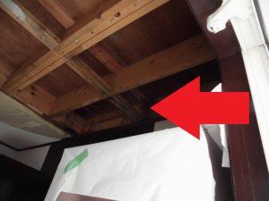 三重県名張市 台所の上の雨漏り1