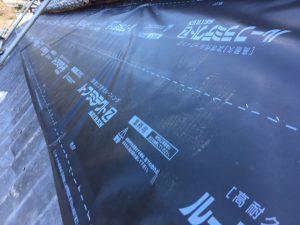 奈良市 防水シート張り1