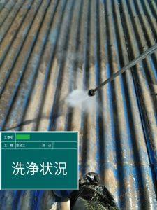 三重県伊賀市 倉庫の屋根塗装前の洗浄で長持ちさせる