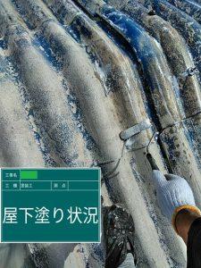 伊賀市 倉庫の屋根の塗り替えは1回目の下塗りが大切
