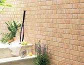【外壁の種類】サイディングボード(外壁)の補修と塗り替え