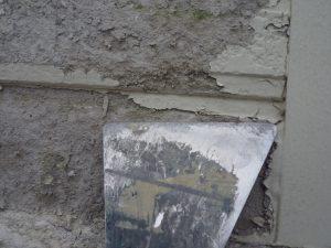 奈良県橿原市 サイディング壁ケレン
