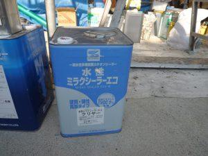 奈良県橿原市 下塗り水性カチオンシーラー材料