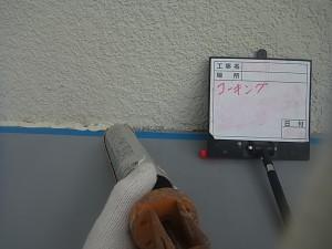 RIMG0028