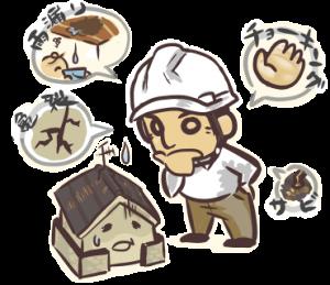 【屋根工事・屋根リフォーム・雨漏り修理】三重県名張市E様邸 銅製の谷樋をステンレス製に交換工事の詳細です。